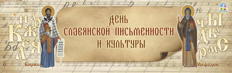 https://rognedadk.ucoz.net/_pu/0/48693000.jpg