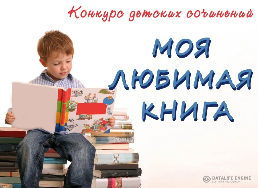 http://oroikgomel.by/uploads/posts/2018-04/1523450225_mlk.jpg